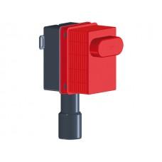 HL4000.0 Корпус сифона для скрытой установки