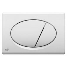 Кнопка управления (белая) M70