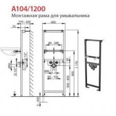 Pама для умывальника (высота монтажа 1,2 м) A104/1200