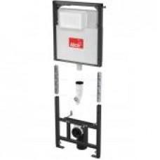 Moduiy - Раскладная-cкрытая система инсталляции для сухой установки  (для гипсокартона) (высота монтажа 1,2 м) A101/1200D