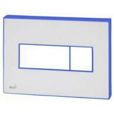 Кнопка управления с цветной пластиной (Белый) - светящиеся (Голубой)  M1470-AEZ111