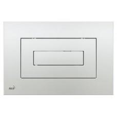 Кнопка управления (хром - глянцевая) M471