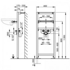 Pама для умывальника (высота монтажа 1 м) A104/1000