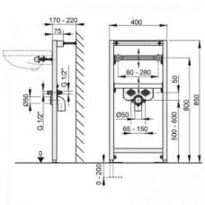 Pама для умывальника (высота монтажа 0,85 м) A104/850