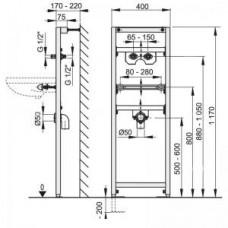 Pама для умывальника (высота монтажа 1,2 м) A104A/1200