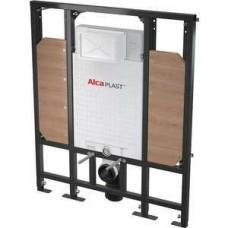 Sadroмodul - Скрытая система инсталляции для сухой установки  (для гипсокартона) – для людей с ограниченной физической активностью  A101/1300H
