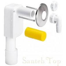 Сифон для скрытого монтажа для стиральной и ПММ 40/50 мод. 5635.7 пластик 452452